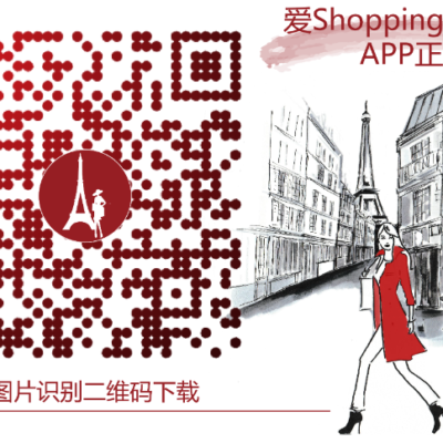 AI Shopping guide les touristes chinois dans les boutiques parisiennes