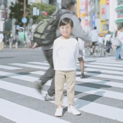 Mirai Shibuya, première intelligence artificielle citoyenne de Tokyo
